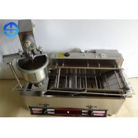 China Electric / Gas Automatic Donut Making Machine 105*60*85cm With 3 Molds wholesale