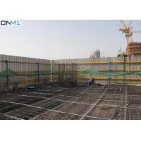 China PN50-S Perimeter Safety Screens With Integrated Unloading Platform wholesale