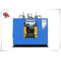 China 2L PP Bottle Extrusion Blow Molding Machine Continuous Die Head For Jerry Can Making Machine wholesale