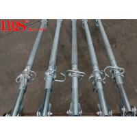 Buy cheap Q235 Steel Adjustable Screw Jack Shoring Posts Light Duty For Building from wholesalers
