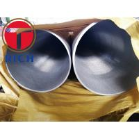 Buy cheap Welded Thin Wall Stainless Steel Tube 200 Series Steel With Mirror Finish from wholesalers