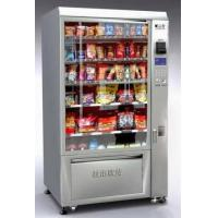 China Snack/cold drink vending machine (LV-205C-10) wholesale