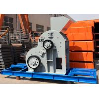 China CE High Chromium Plate Hammer Fine Impact Crusher Machine For Building Industry wholesale