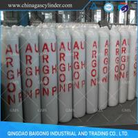 China Industrial grade welding industrial argon gas, 99.99% purity argon gas/industrial gas/welding gas on sale