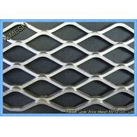 China Light Colour Stainless Steel Expanded Metal Grating Fit Engineering Projects wholesale
