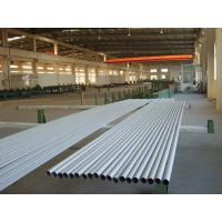 China Stainless Welded Steel Tube Ferritic / Austenitic For General Corrosion Service wholesale