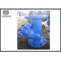 China Ss304 Screen PN100 Water Y Strainer Blue Color With DIN3202 F1 Stanard wholesale