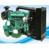 China Four Stroke Diesel Engine Air Cooled Diesel Engine Open Silent wholesale