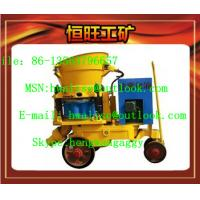 China Newest product! concrete pulp shooting machine from China wholesale