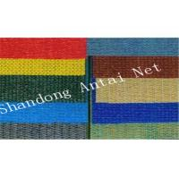 Quality Dark Green HDPE Garden Shade Netting for Greenhouse / Carport Balcony or Roof Shading for sale