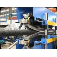 Quality High Output Double Wall HDPE Pipe Extrusion Machine Single screw for sale
