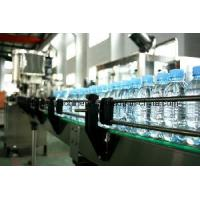 China Mineral Water Filling Line/Machine/System (CGFA) wholesale