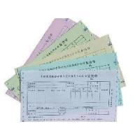 China Carbon Receipt Book Printing on sale