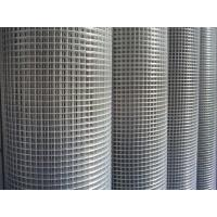 Buy cheap Corrosion Resistance Welded Stainless Steel Mesh , Uniform Aperture Welded Wire Fabric from wholesalers