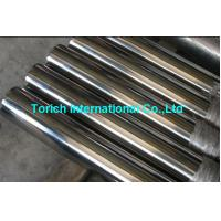 China Seamless Austenitic Stainless Steel Tube For General Corrosion Resisting Service wholesale