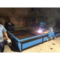 China High Quality Table Model Plasma Cutting Machine Cut 30mm /plasma Cutter Table 2060 wholesale