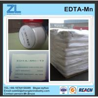 China Low price EDTA-Manganese Disodium China wholesale