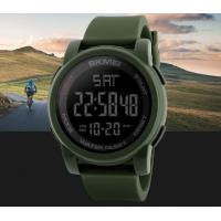 China The Unique Skmei Men Dual Time Outdoor Sport Watches Waterproof 50m Climbing PU Strap Watches 1257 wholesale