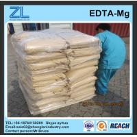 China 6% EDTA-Magnesium Disodium for agriculture wholesale
