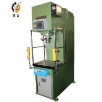 China Green Precise C Frame Hydraulic Press For Mobile Phone Parts Die Cutting wholesale