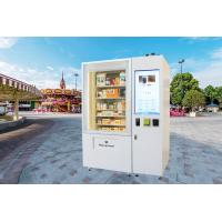 Buy cheap Pharmacy Refrigerator Vending Machine , Micro Market Vending Machine With from wholesalers
