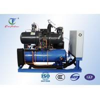China Single Stage Industrial Water Cooled Screw Chiller 80HP - 600HP Refrigeration Capacity wholesale