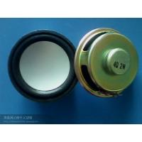 China Supply within a 50 mm bubble edge 4 o 5 w all frequency multimedia speakers wholesale