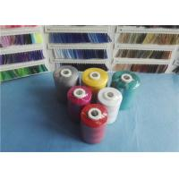 China Customized Virgin Spun Polyester Thread 40/2 100% Polyester Sewing Yarn wholesale