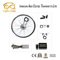 China IP 65 Waterproof 36V Geared Hub Motor Kit For Small Electric Bicycle on sale