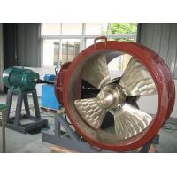 China IACS Approved 360-degree Rotation Rudder Propeller / Azimuth Thruster For Marine ( 500mm-3000mm) wholesale