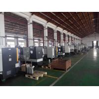 Shanghai Shangcai Testermachine Co. Ltd.