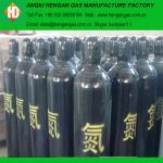 China 99.999% Nitrogen gas price wholesale