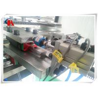 China 2 Cavity Plastic Bottle Molding Machine , Blow Moulding Machine Anti Vibration Structure wholesale