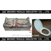 Buy cheap hot sale multi-functional toilet seat cover plastic injection mould from wholesalers