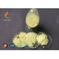 Quality C.I.85 Chemical Auxiliary Agent VBL Optical Brighteners In Paper Cas 12224-06-5 for sale