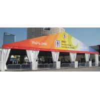 China 800 People Ice Hockey Ice Rink Curved Marquee Tents UV - Resistant wholesale