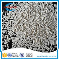 China Reliable Molecular Sieve Type 4A 3 - 5mm CO2 Drying And Removing Use wholesale