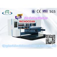 China Less Cost  Mq Series Rounding Soft Roller Grinding & Die Cutting Machine wholesale