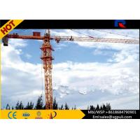 China Remote Control Topkit Hammerhead Tower Crane , 4 Ton 47m Luffing Boom Tower Crane wholesale