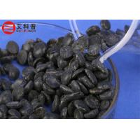 China Dark Aromatic Petroleum Hydrocarbon Resin C9 Color 17 18 Gardner improve color Lightness wholesale