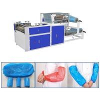 China High Quality Fully Automatic PE Plastic Sleeves Making Machine wholesale