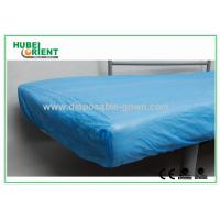 Hospital Beds Used Images Images Of Hospital Beds Used