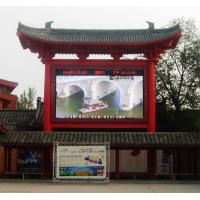China Outdoor 8mm SMD LED Screen Signs , Led Panel Manufacturers wholesale