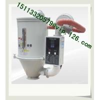 Wholesale China Environmental Friendly Hopper Dryer OEM Manufacturer/ Hopper Dryer Price List from china suppliers