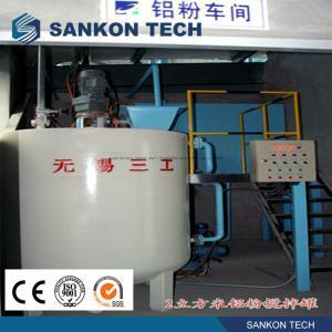 China 200kg Powder Mixer Semi Automatic Block Making Machine-Aluminium Powder Mixer wholesale