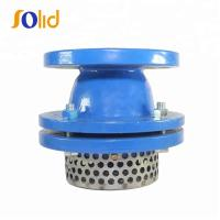 China Ductile iron water pump flanged Foot Valve with strainer on sale