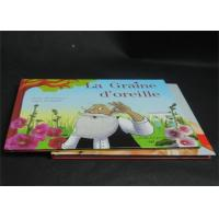 China Landscape Hardcover Magazine Book Printing Services Grey Board CMYK / Pantone Color wholesale