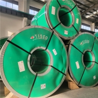 China 309S 321 347 631 2205 310S Stainless Steel Coil 2b No 4 Ba Finish 2-10mm Thick wholesale
