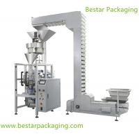 China Automatic vertical  sugar packing machine,sugar filling machinery,sugar wrapping machine wholesale