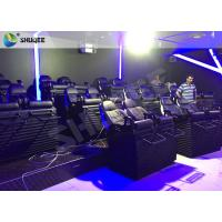 China 24 People Seat 5D Motion Cinema 5d Driving Simulator With Movement / Vibration Effect wholesale